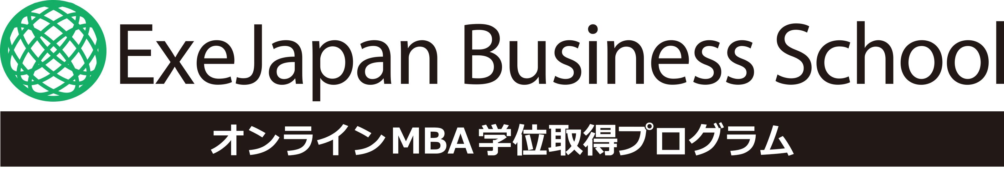 Online MBA | ExeJapan Business School